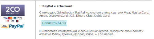 Paypal and 2checkout.png