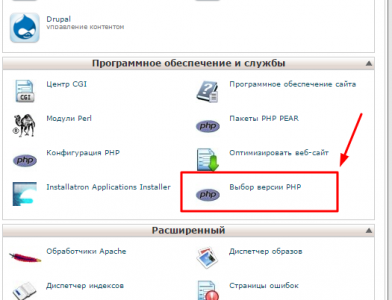 Php-cpanel1.png