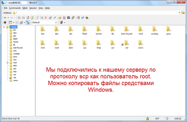 Winscp-22.png